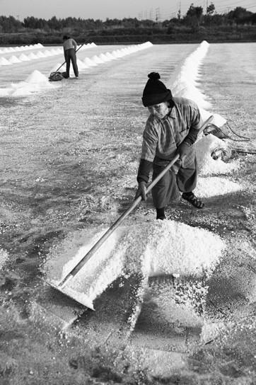 Thailand Salt Lovely
